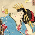 pic04041 Yoshitoshi by Eloisa Mannion