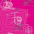 Pink Happiness by Rizwana A Mundewadi