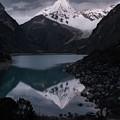 Piramide Reflecting In Lake Paron, Cordillera Blanca, Peru by Ashwin Atre