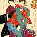 Poet Komachi 1818 by Padre Art