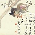 Pomegranate by Zhang Daqian