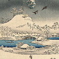 Print From The Tale Of Genji by Hiroshige