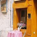 Provence Cafe by Nadine Rippelmeyer