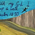 Art Therapy For Your Wall Psalm Art by Chana Voola