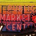 Public Market Mosaic 2 by Tim Allen