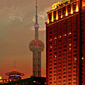 Pudong Shanghai - First City Of The 21st Century by Christine Till