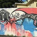 Puerto Rican Graffiti by Chad Kroll