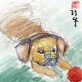 Puggle With Red Ball by Janet Gunderson