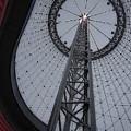 R F P Pavilion Support Ring - Spokane Washington by Daniel Hagerman