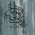 Rabi Zidni Elma 03 by Gull G