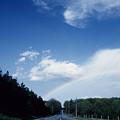 Rainbow Road Blue Sky by Steve Somerville