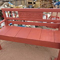 Red Bench by Frederick Holiday