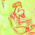 Red On Green Figure by Janet Gunderson