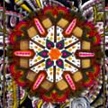 Regal Mandala by Wbk