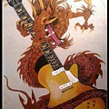 Rocking Dragon by Melissa Young