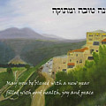 Rosh Hashanah 5776 by Linda Feinberg