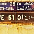 Rue 51 Basta In Beirut  by Funkpix Photo Hunter