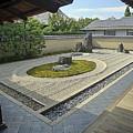 Ryogen-in Zen Rock Garden - Kyoto Japan by Daniel Hagerman