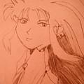 Ryoko by April Patterson