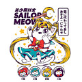 Sailor Meow by Steve Evan