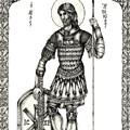 Saint Artemius by Nikolaos Thessalos