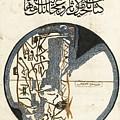 Saleh Ibn Nuri Al-bakawi by Abdul Rashid