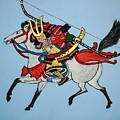 Samurai Rider by Stephanie Moore