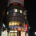 San'ai Dream Centre Tokyo by Yvonne Johnstone