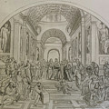 School Of Athens/ Homage To Raphael by Jude Darrien