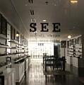 See Inside by Jenny Revitz Soper