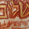 Shalom by Caroline Harnish