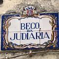 Sintra Jewish Quarter Portugal by John Shiron