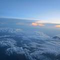 Sky High Mountain  by Dan Ya