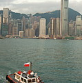 Skyline Across The Harbor From Kowloon In The Morning by Sami Sarkis