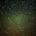 Smoky Starry Skies by Teresa Herlinger