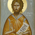 St Alexios The Man Of God by Julia Bridget Hayes