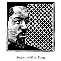 St. Augustine Zhao Rong And 119 Companions - Jlazr by Julie Lonneman