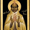 St. John Of The Cross - Rljdc by Br Robert Lentz OFM