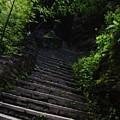 Stairway To Watkins 2 by InTheSane DotCom
