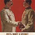 Stalin Soviet Propaganda Poster by Soviet Art
