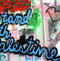 Stand With Palestine by Munir Alawi