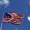 Star Spangled Banner Flag by James Brunker