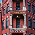 State Capital Entry  by Buck Buchanan