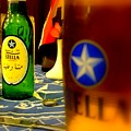 Stella Beer by Mina Milad