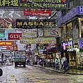 Streets Of Hong Kong by Mark Coran