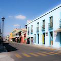 Streets Of Oaxaca Mexico 4 by Lee Santa