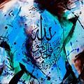 Suara E Khalaas by Gull G