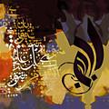 Subhan Allah 040l by Gull G