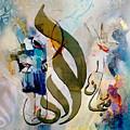 Subhan Allah by Gull G