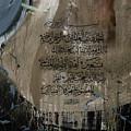 Sura E Fateha by Gull G